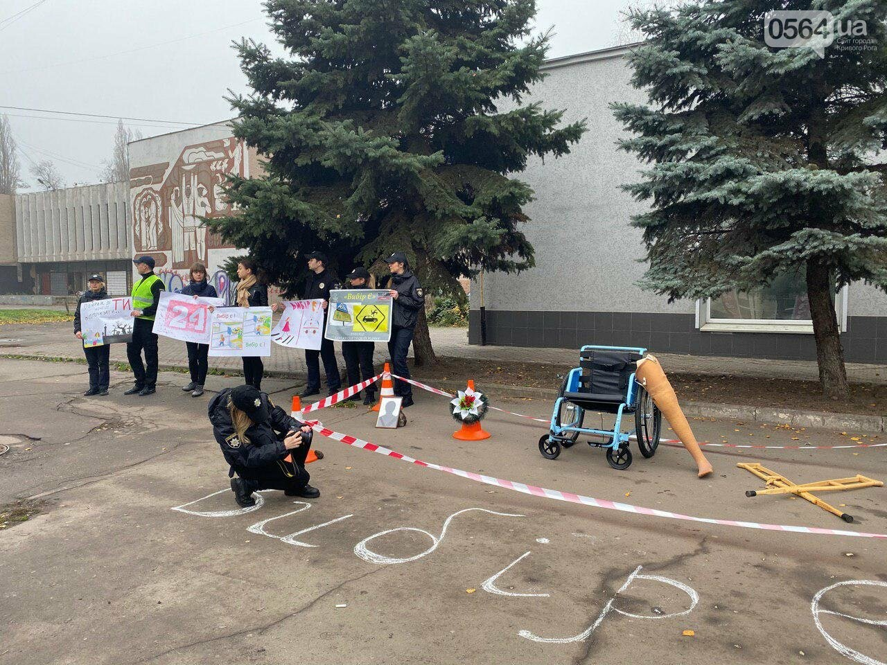 На центральном проспекте в Кривом Роге устроили молчаливый протест, - ФОТО, ВИДЕО, фото-24