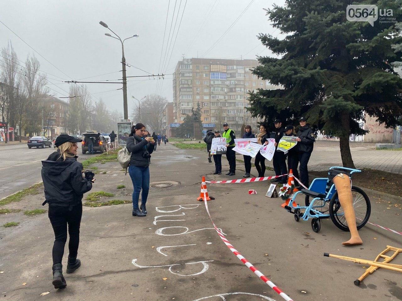На центральном проспекте в Кривом Роге устроили молчаливый протест, - ФОТО, ВИДЕО, фото-22