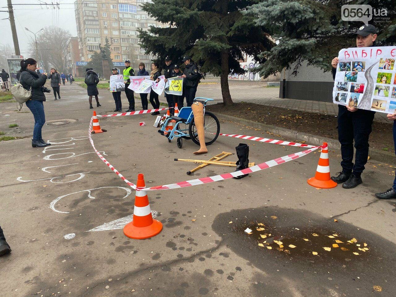 На центральном проспекте в Кривом Роге устроили молчаливый протест, - ФОТО, ВИДЕО, фото-21
