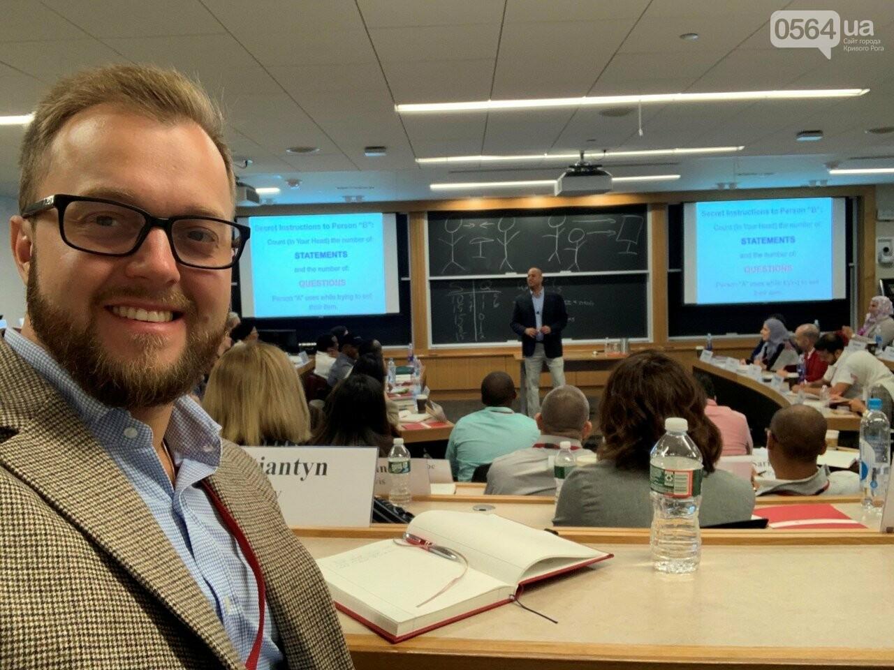 Константин Усов уехал в США на учебу в Гарвардский университет, и после окончания программы возвращается в Кривой Рог,  - ФОТО, фото-4