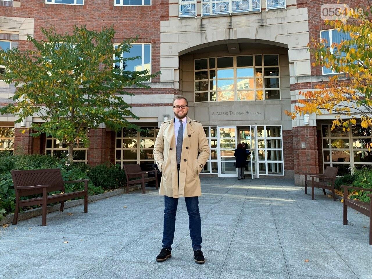 Константин Усов уехал в США на учебу в Гарвардский университет, и после окончания программы возвращается в Кривой Рог,  - ФОТО, фото-5