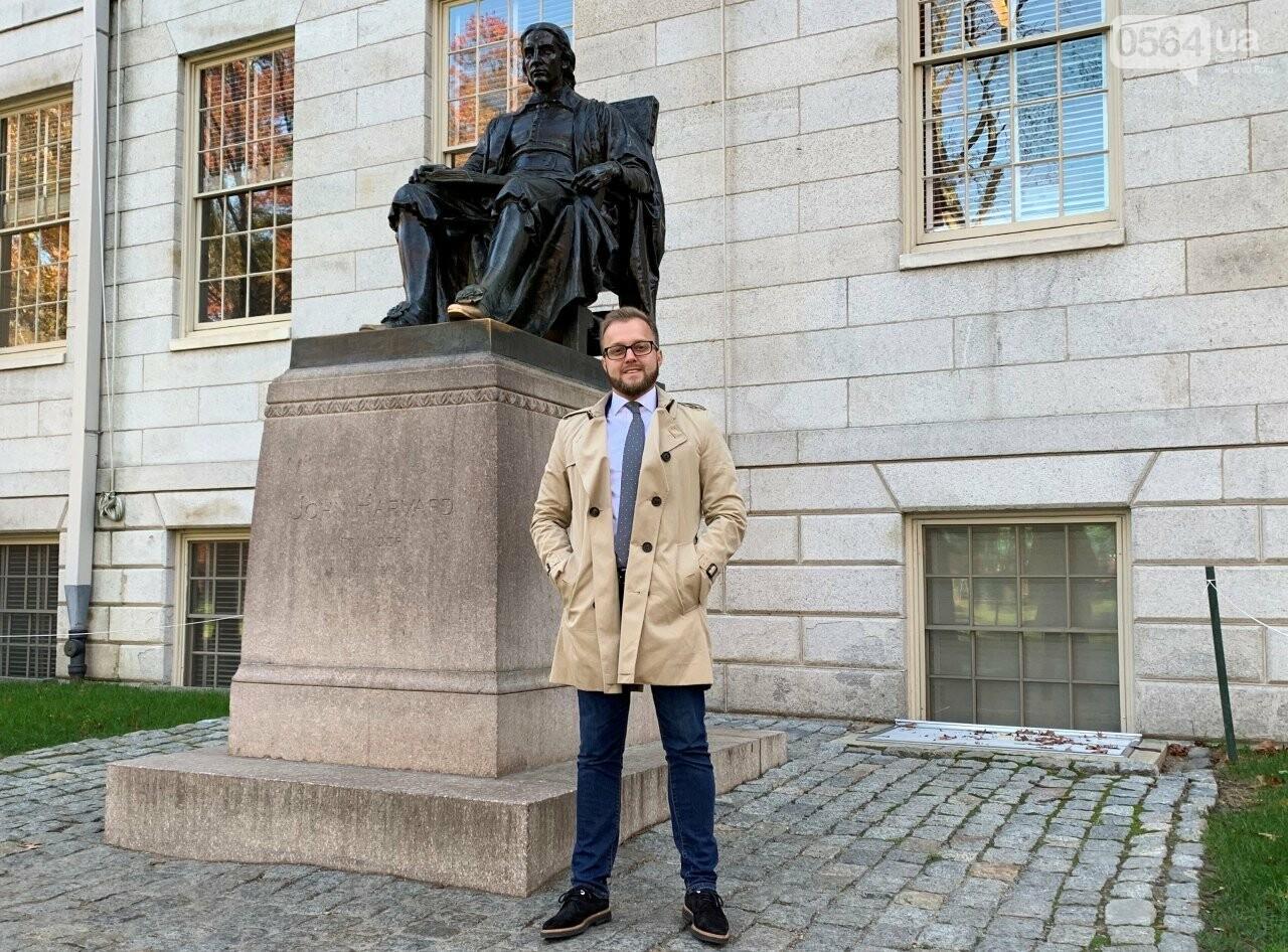 Константин Усов уехал в США на учебу в Гарвардский университет, и после окончания программы возвращается в Кривой Рог,  - ФОТО, фото-2