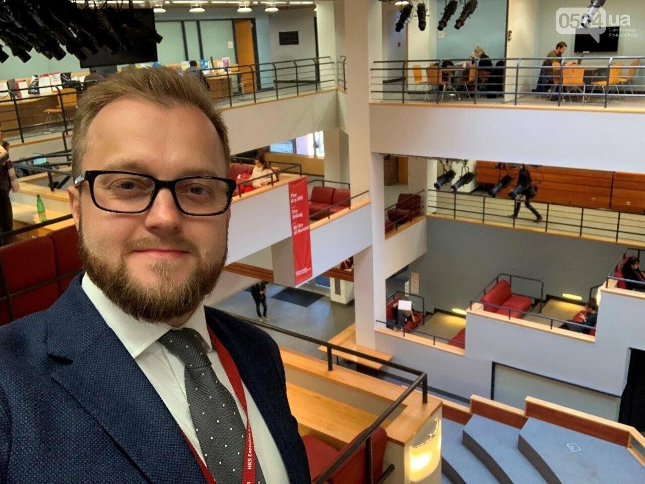 Константин Усов уехал в США на учебу в Гарвардский университет, и после окончания программы возвращается в Кривой Рог,  - ФОТО, фото-1