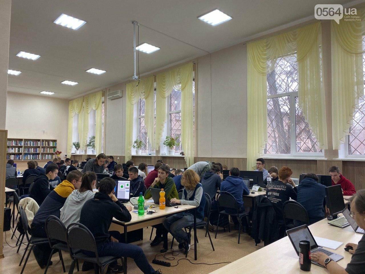 Впервые в Кривом Роге проходит Всеукраинский турнир юных информатиков, - ФОТО, фото-3