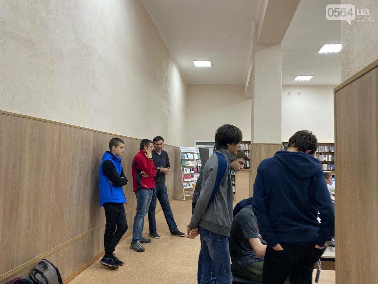 Впервые в Кривом Роге проходит Всеукраинский турнир юных информатиков, - ФОТО, фото-6