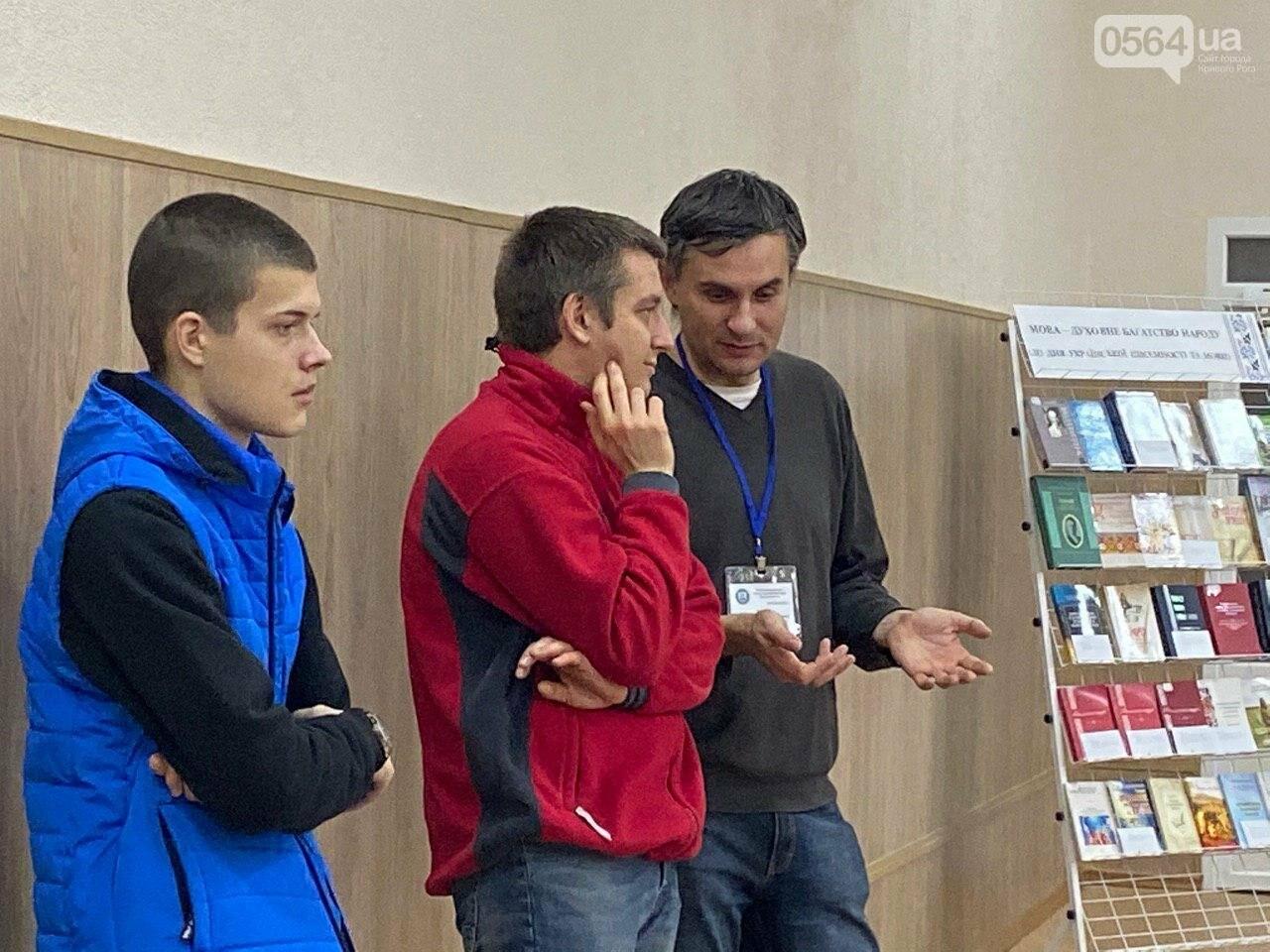 Впервые в Кривом Роге проходит Всеукраинский турнир юных информатиков, - ФОТО, фото-7