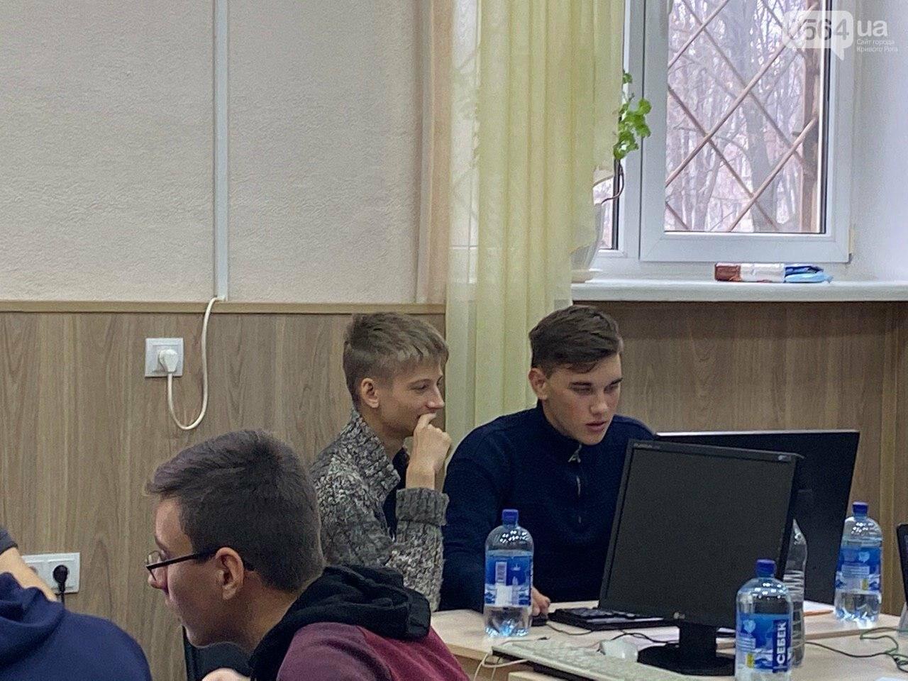 Впервые в Кривом Роге проходит Всеукраинский турнир юных информатиков, - ФОТО, фото-8