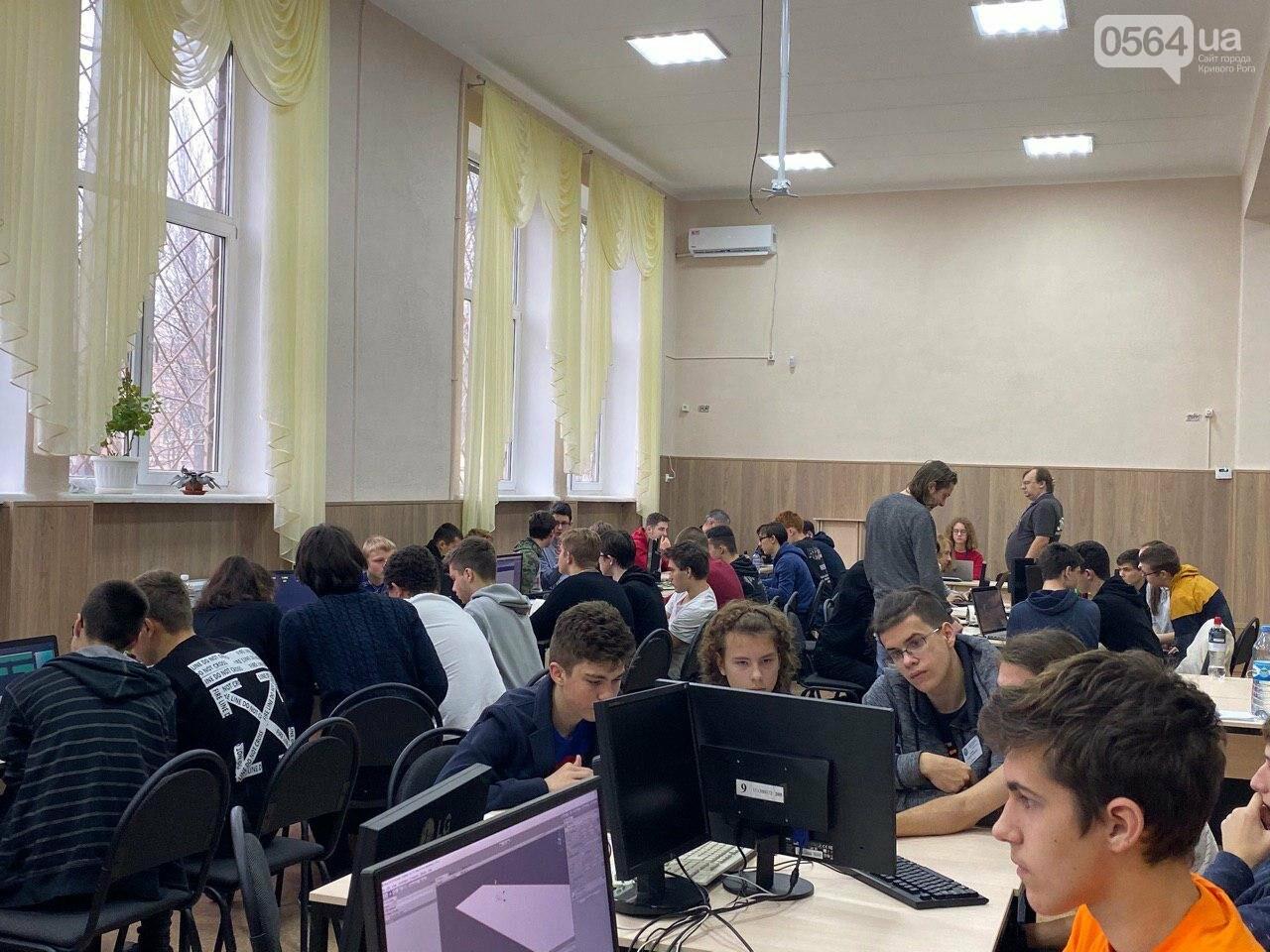 Впервые в Кривом Роге проходит Всеукраинский турнир юных информатиков, - ФОТО, фото-11