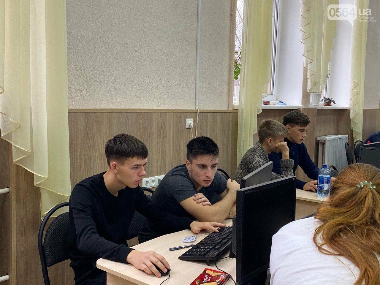 Впервые в Кривом Роге проходит Всеукраинский турнир юных информатиков, - ФОТО, фото-13