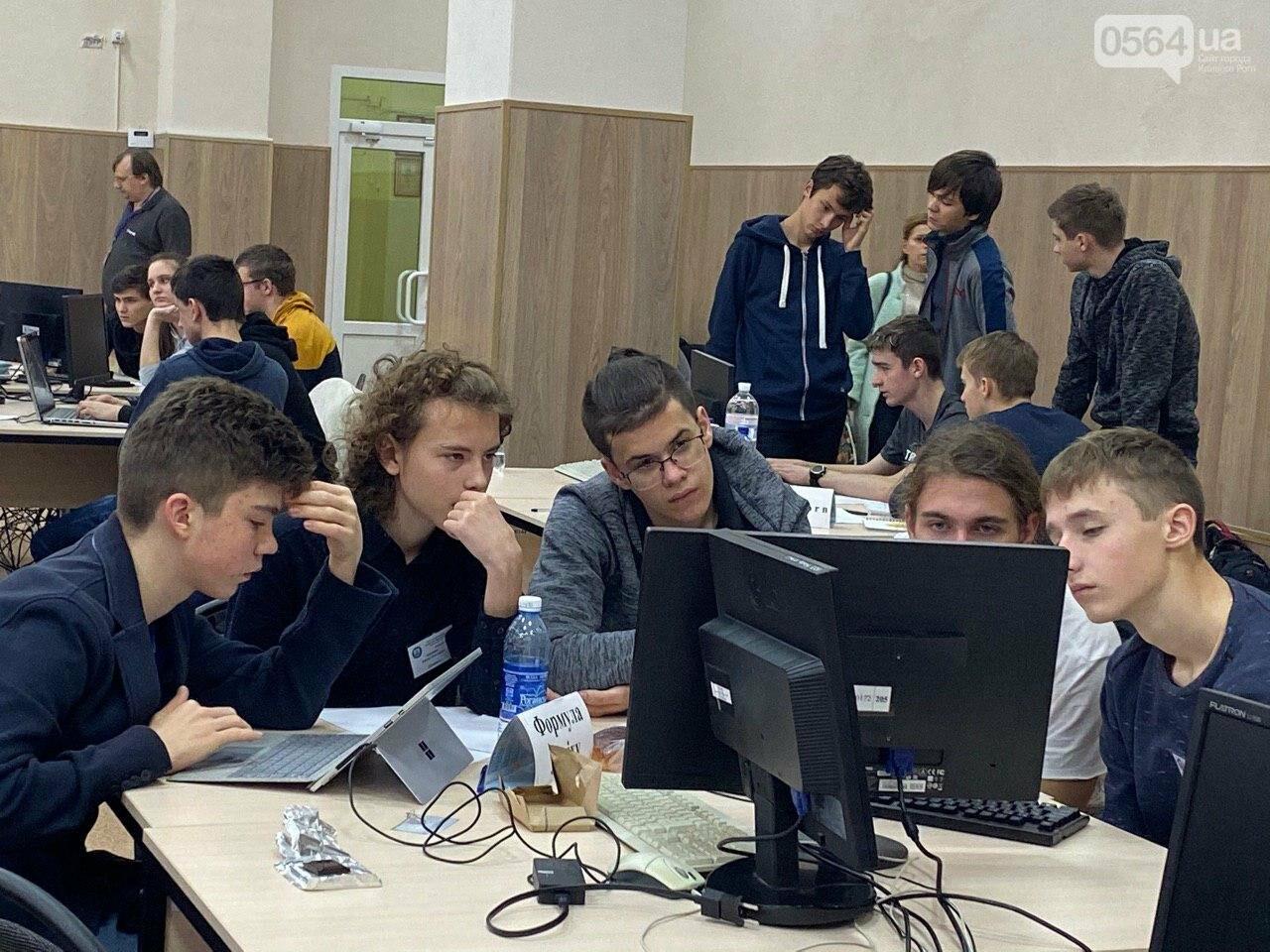 Впервые в Кривом Роге проходит Всеукраинский турнир юных информатиков, - ФОТО, фото-14
