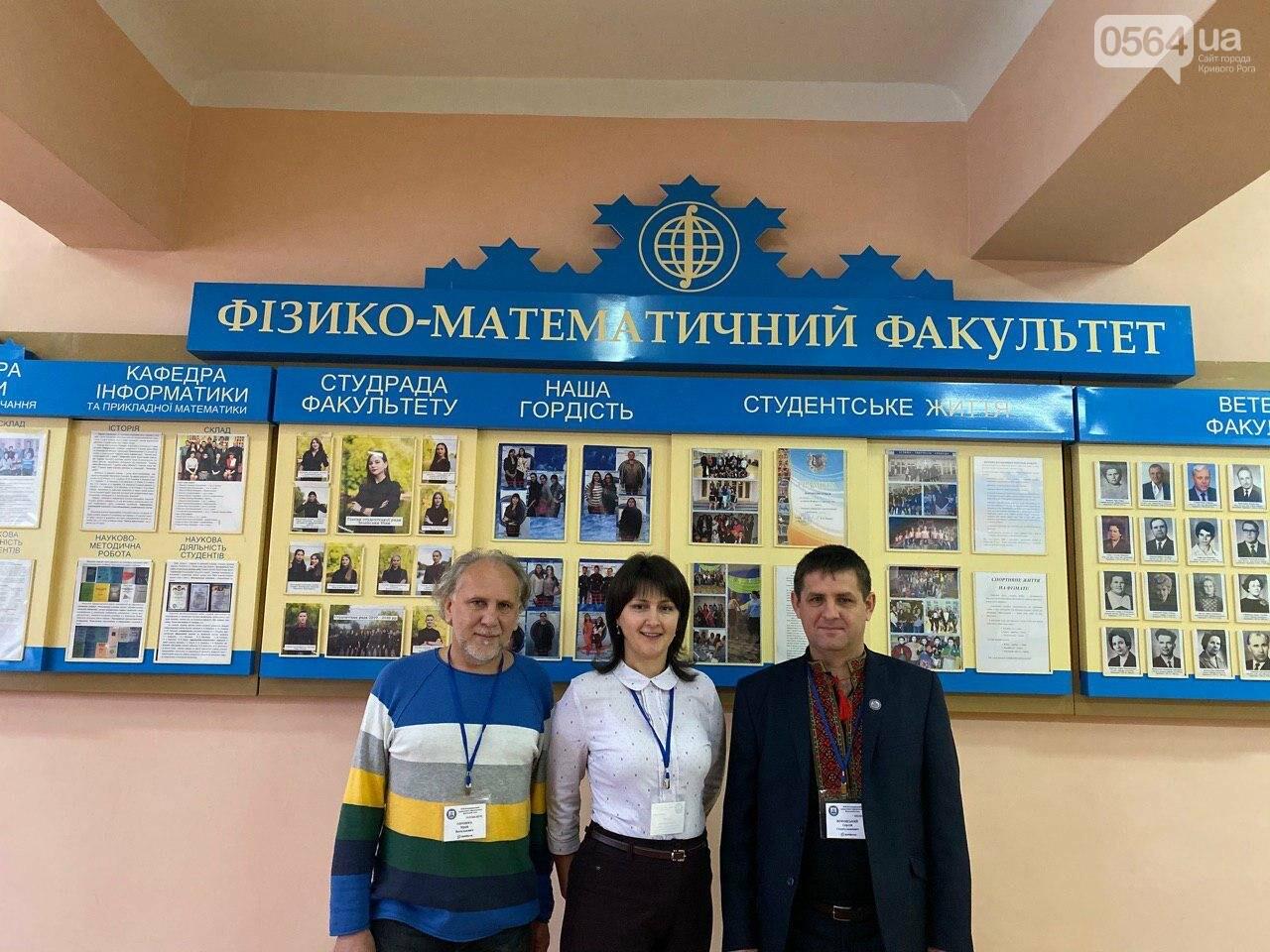 Впервые в Кривом Роге проходит Всеукраинский турнир юных информатиков, - ФОТО, фото-2