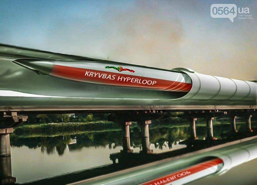 Кривбасс в 3000 году: как будет выглядеть наш город в будущем, - ФОТО , фото-2