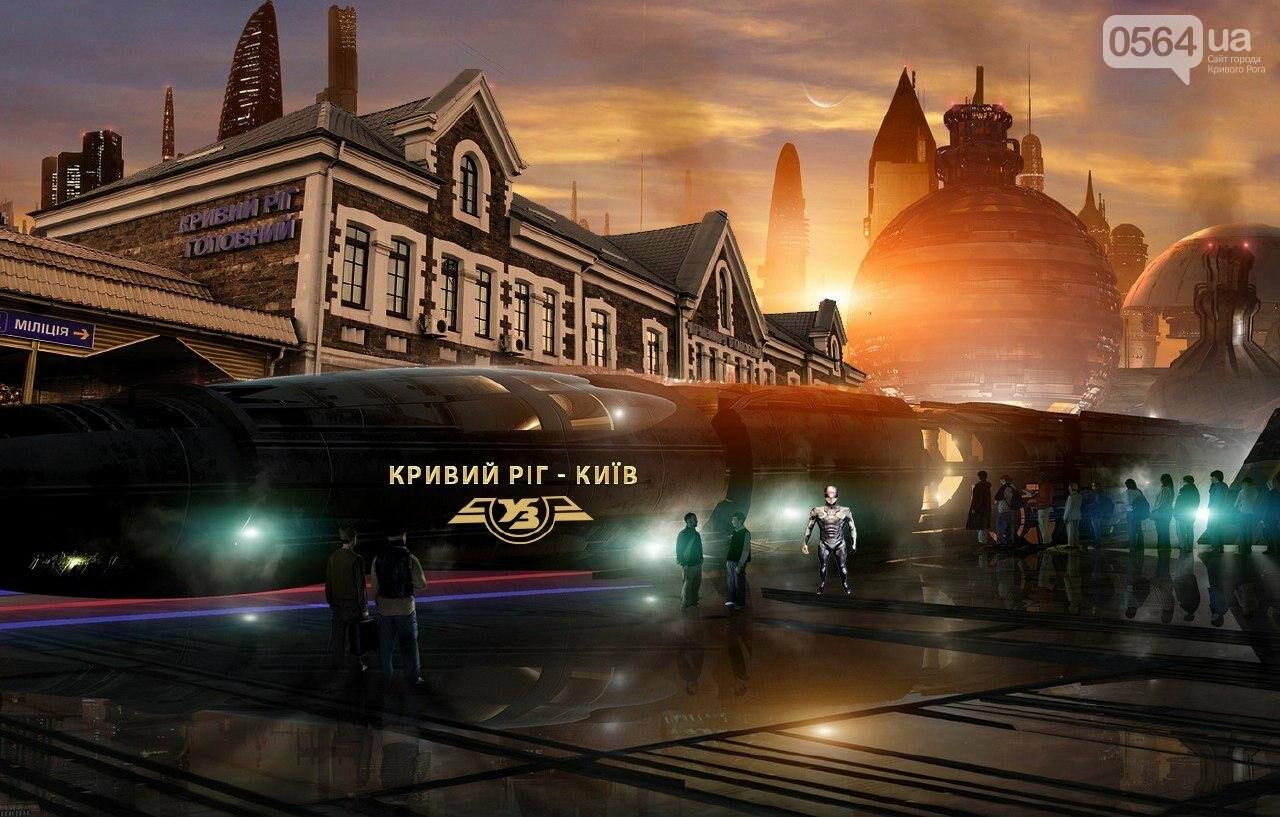 Кривбасс в 3000 году: как будет выглядеть наш город в будущем, - ФОТО , фото-1