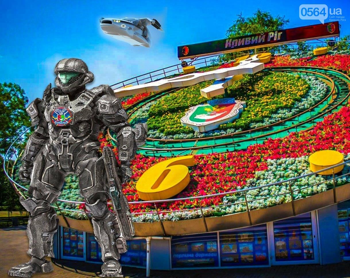 Кривбасс в 3000 году: как будет выглядеть наш город в будущем, - ФОТО , фото-9