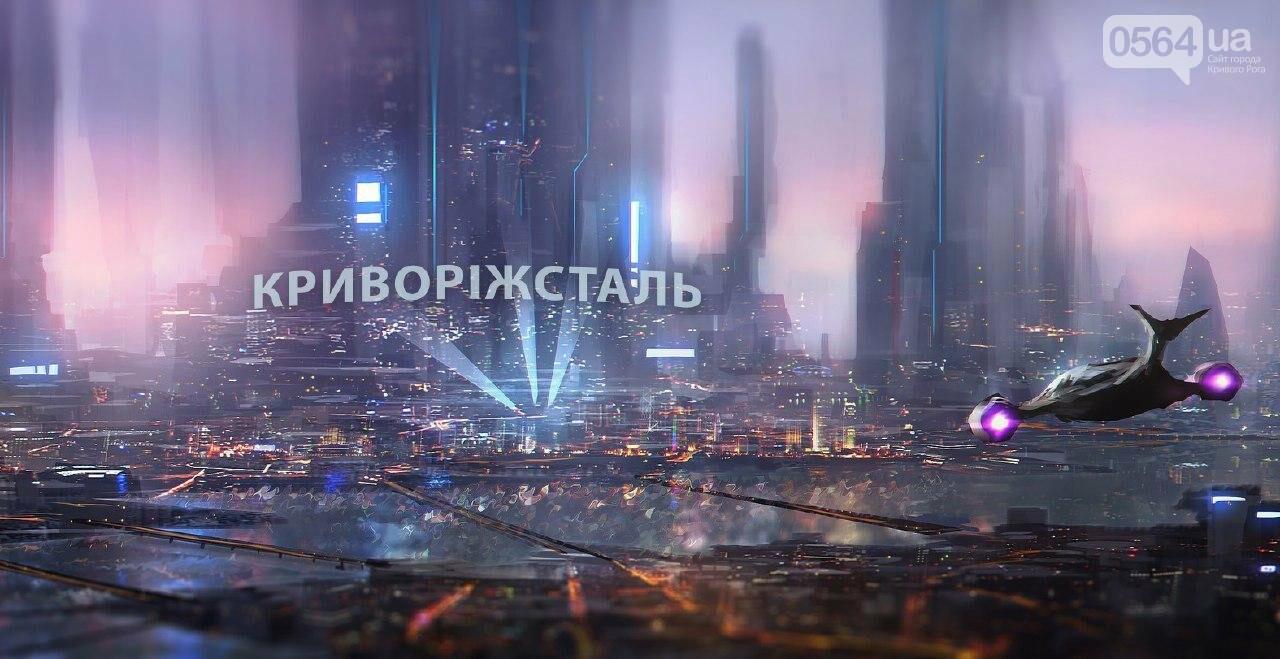 Кривбасс в 3000 году: как будет выглядеть наш город в будущем, - ФОТО , фото-6