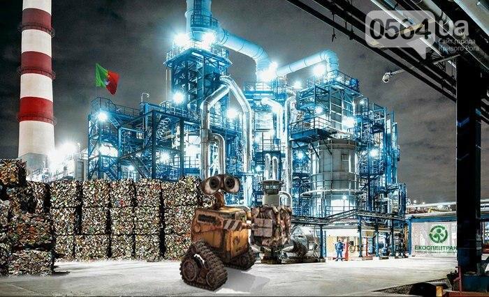 Кривбасс в 3000 году: как будет выглядеть наш город в будущем, - ФОТО , фото-8