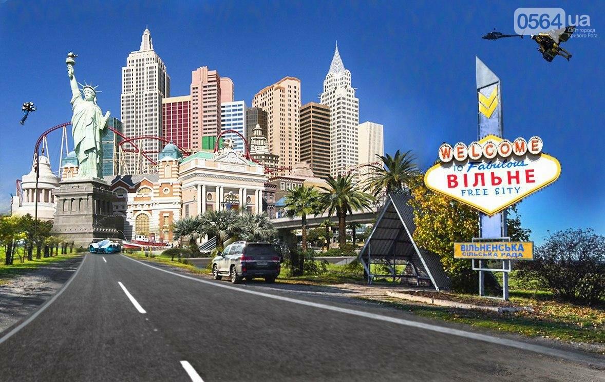 Кривбасс в 3000 году: как будет выглядеть наш город в будущем, - ФОТО , фото-12