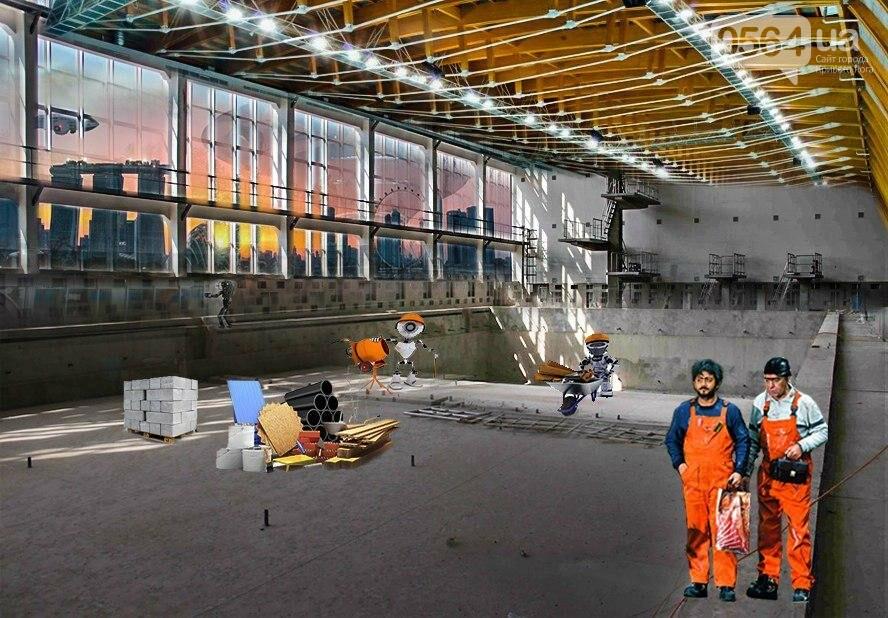 Кривбасс в 3000 году: как будет выглядеть наш город в будущем, - ФОТО , фото-13