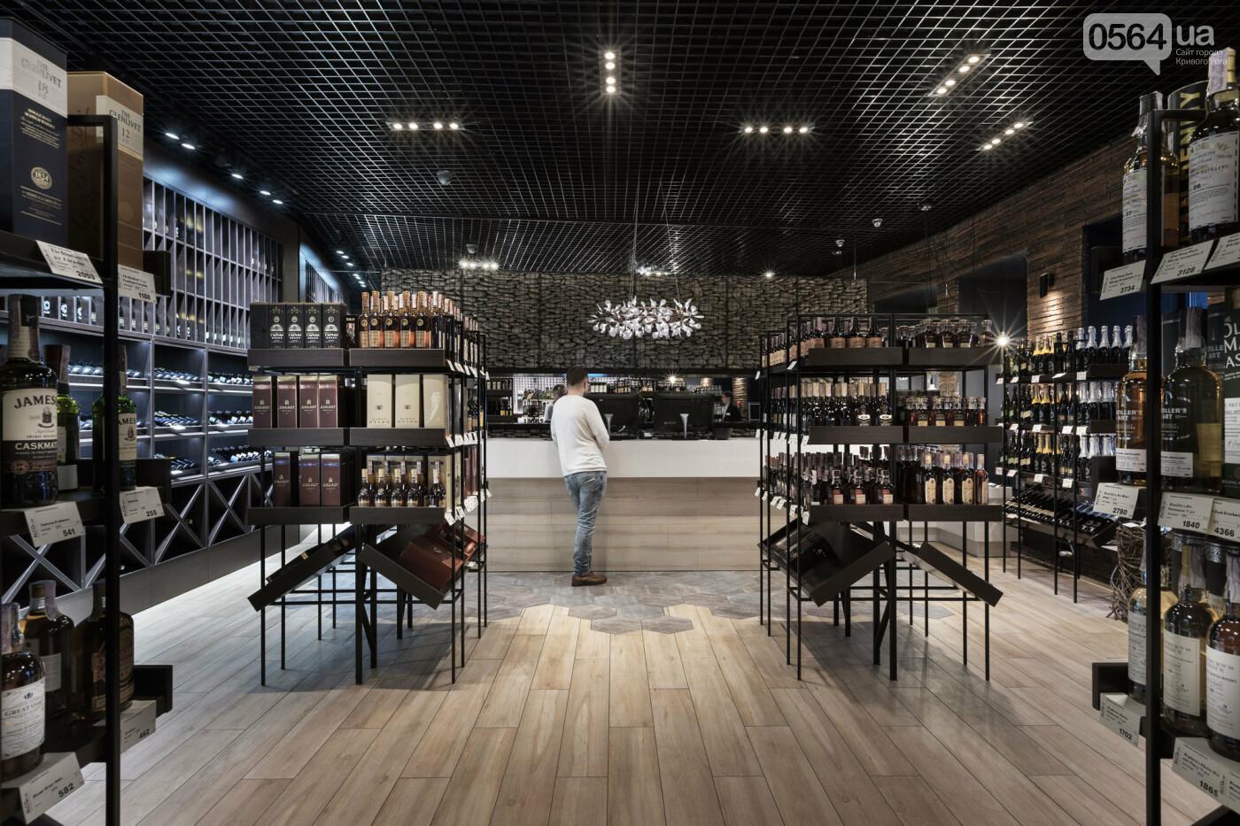 В Кривом Роге открывается ещё один салон бренда ALCOMAG, фото-1