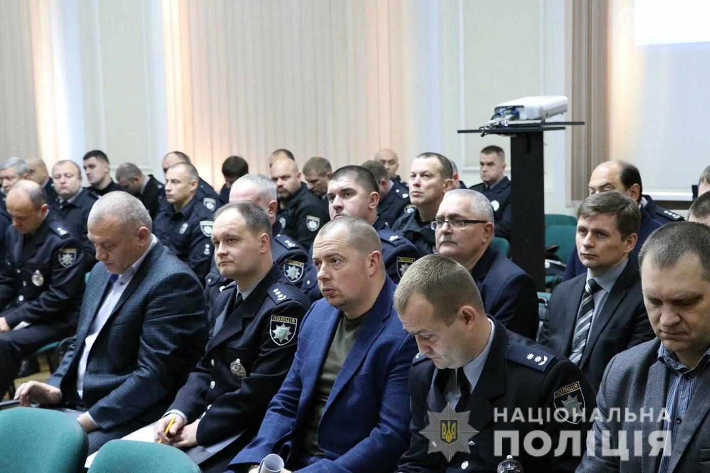 Начальник полиции Днепропетровщины напомнил об ответственности за своих подчиненных, - ФОТО, ВИДЕО , фото-3