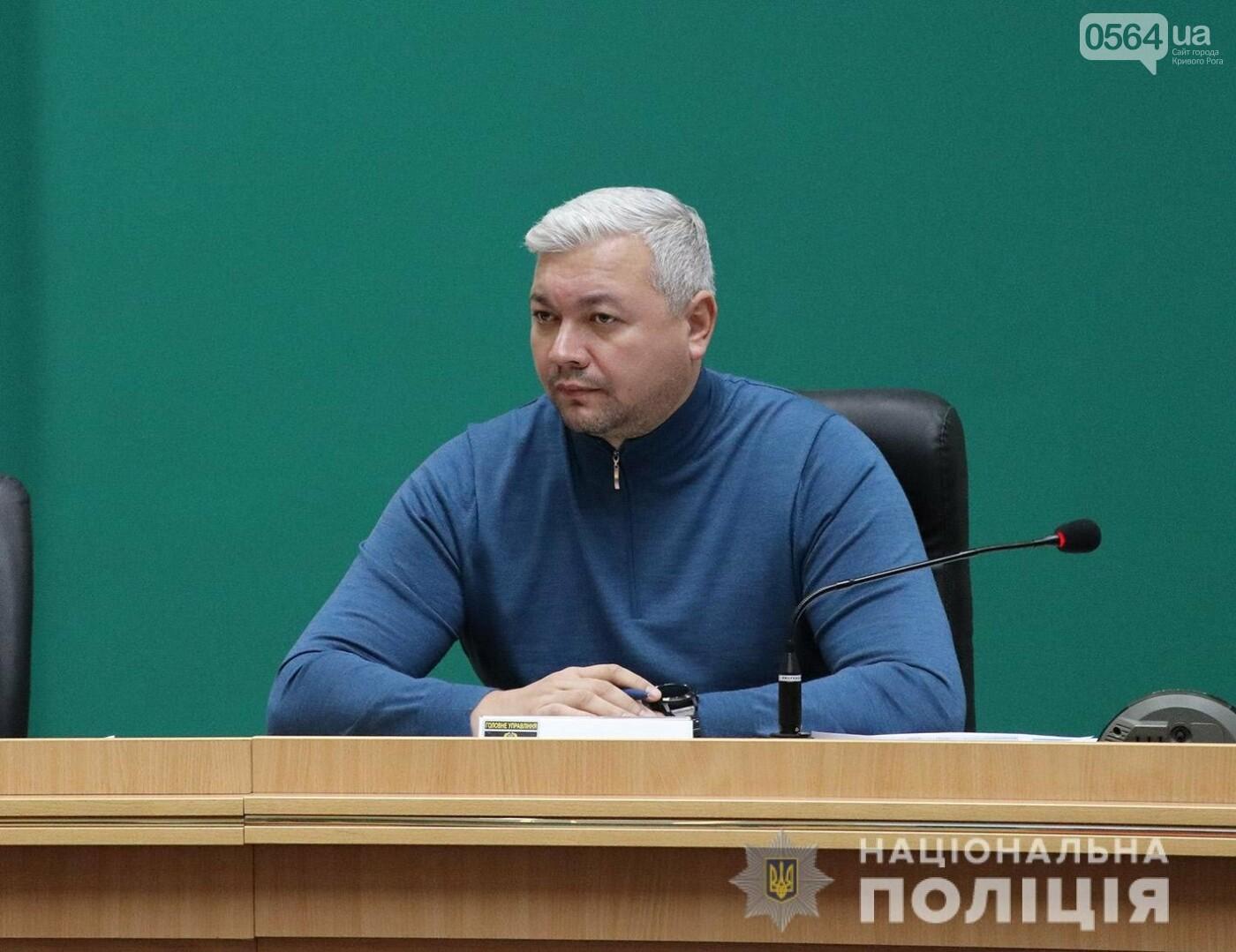 Начальник полиции Днепропетровщины напомнил об ответственности за своих подчиненных, - ФОТО, ВИДЕО , фото-1