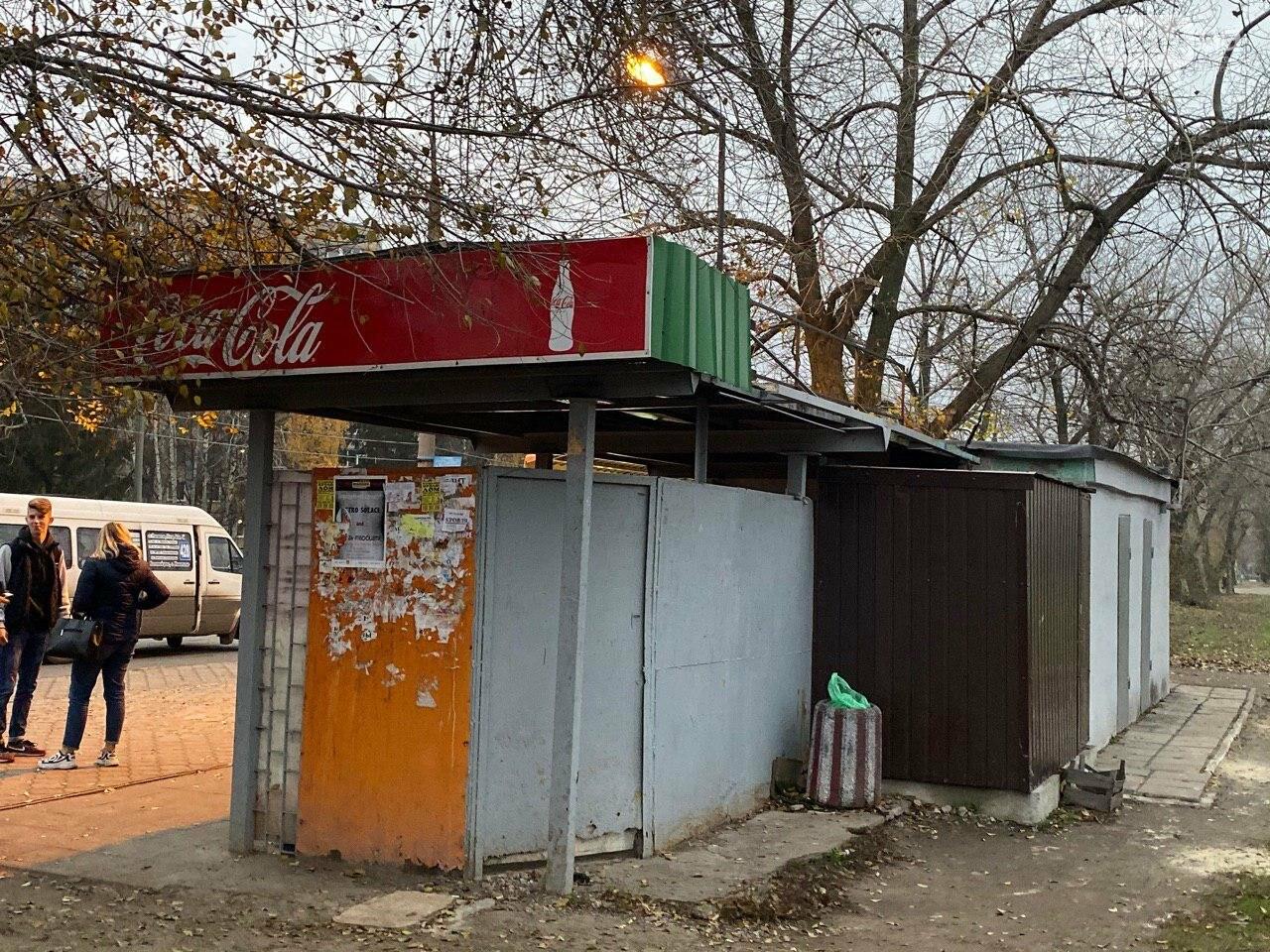 В Кривом Роге предприниматель помогла благоустроить остановку общественного транспорта, - ФОТО, фото-15
