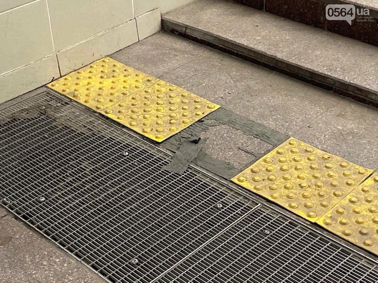 В Кривом Роге отклеилась тактильная плитка в подземном переходе, - ФОТО , фото-10