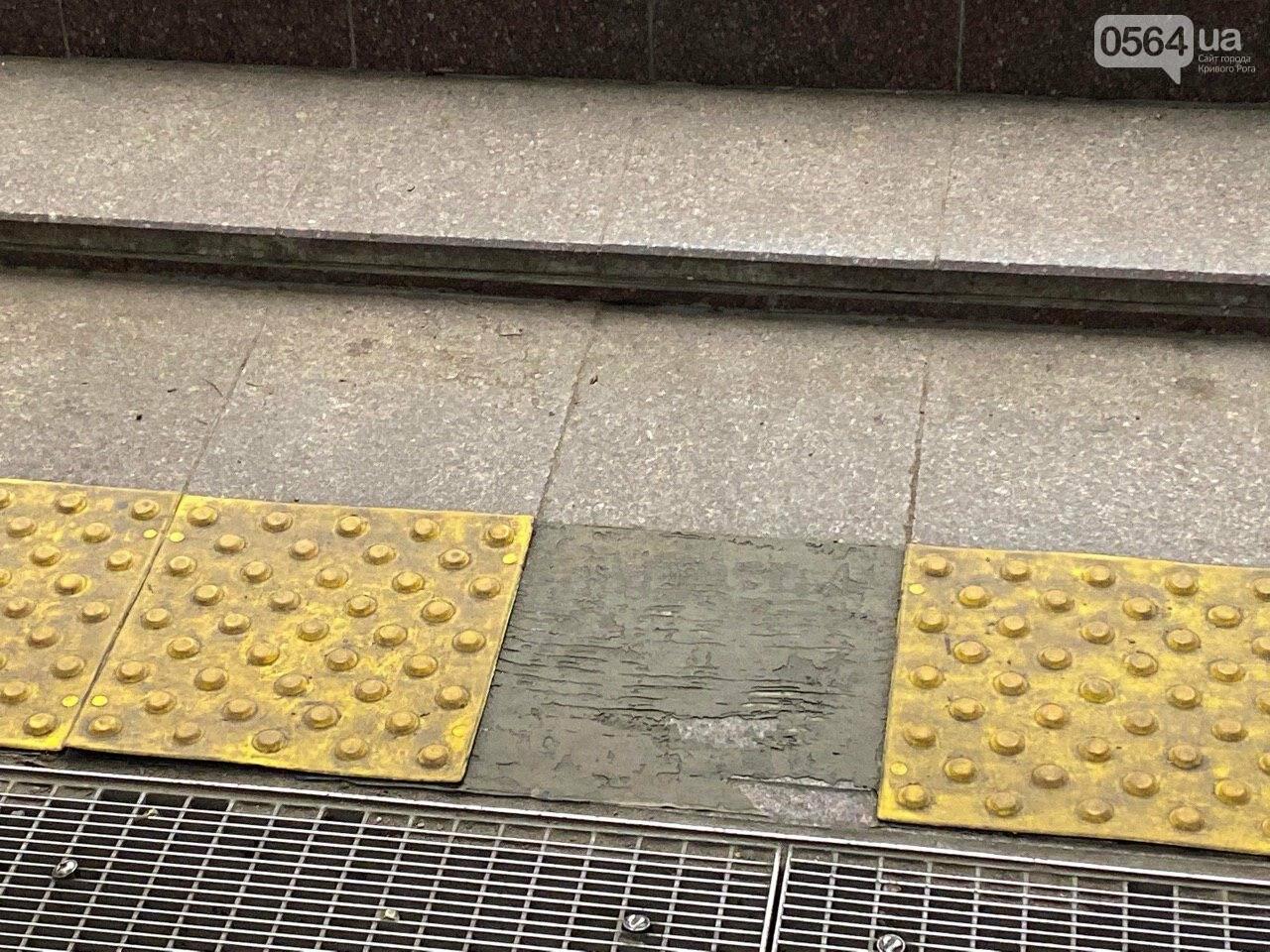 В Кривом Роге отклеилась тактильная плитка в подземном переходе, - ФОТО , фото-1