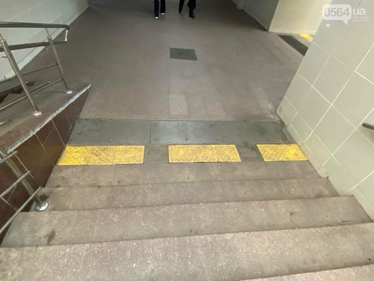В Кривом Роге отклеилась тактильная плитка в подземном переходе, - ФОТО , фото-7