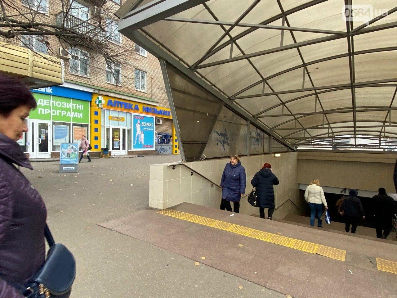 В Кривом Роге отклеилась тактильная плитка в подземном переходе, - ФОТО , фото-12