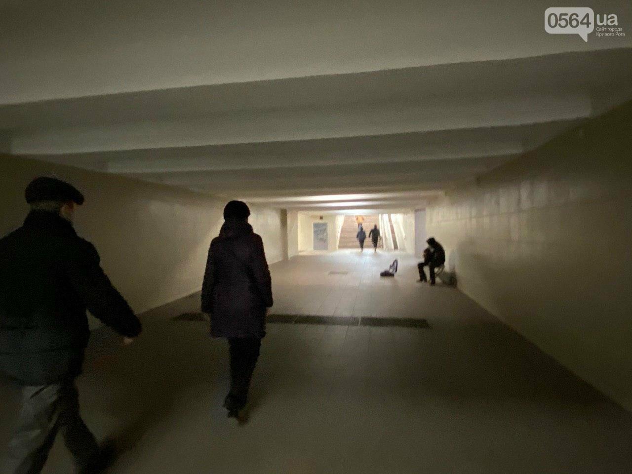 В Кривом Роге отклеилась тактильная плитка в подземном переходе, - ФОТО , фото-8
