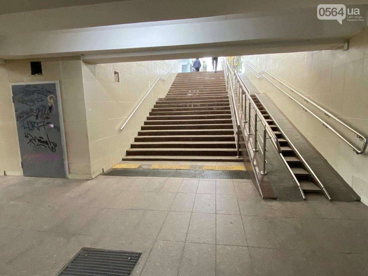 В Кривом Роге отклеилась тактильная плитка в подземном переходе, - ФОТО , фото-9