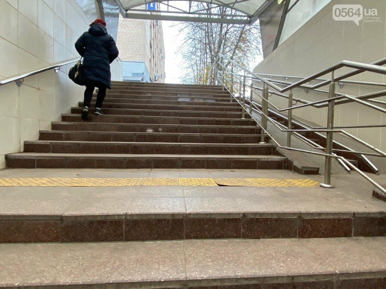В Кривом Роге отклеилась тактильная плитка в подземном переходе, - ФОТО , фото-5