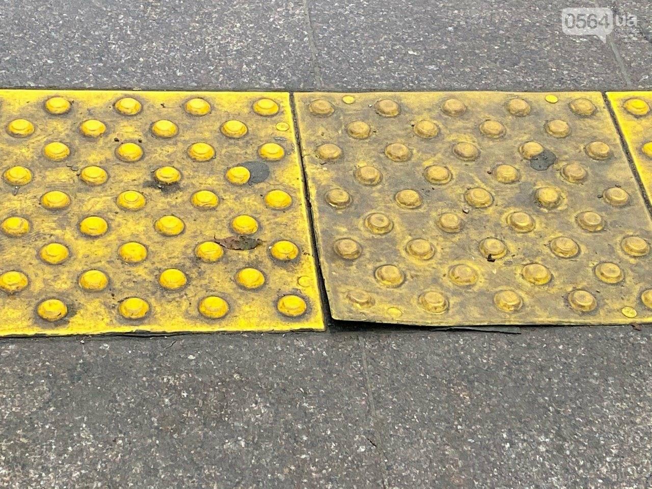 В Кривом Роге отклеилась тактильная плитка в подземном переходе, - ФОТО , фото-4