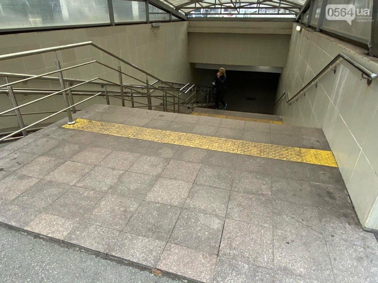 В Кривом Роге отклеилась тактильная плитка в подземном переходе, - ФОТО , фото-3