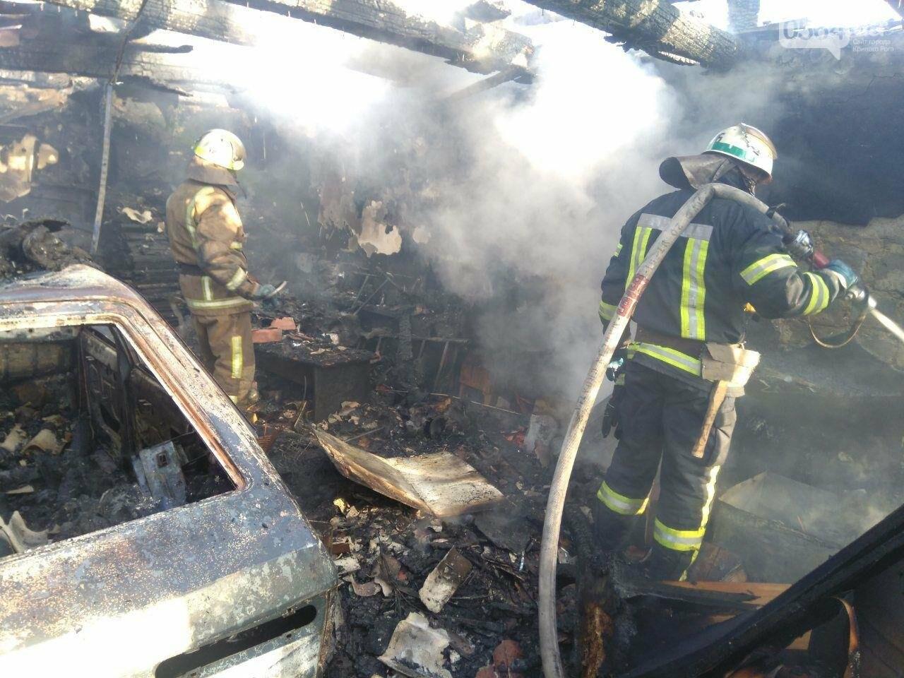 Машина, гараж, крыша летней кухни сгорели в результате пожара в Кривом Роге, - ФОТО  , фото-8