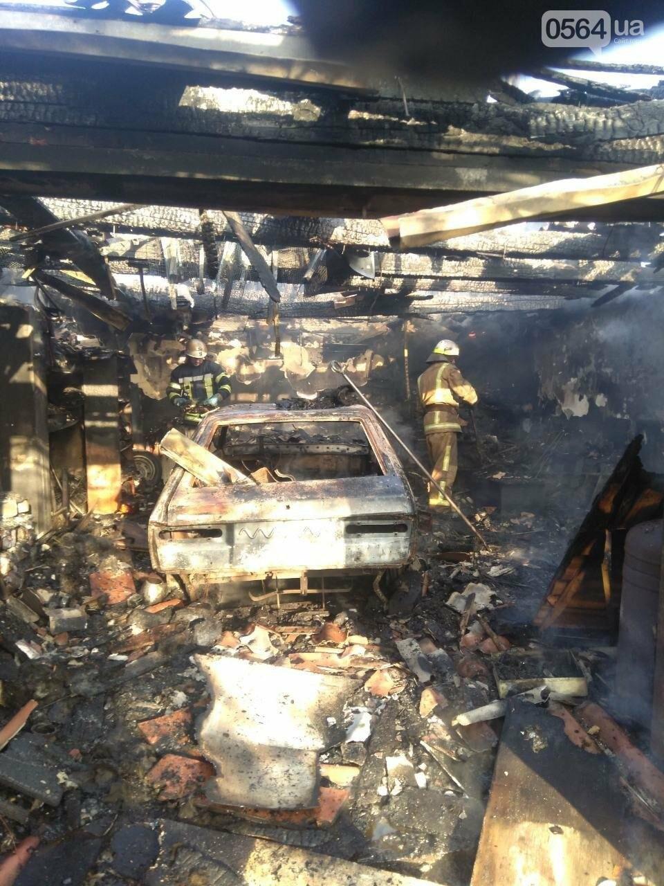 Машина, гараж, крыша летней кухни сгорели в результате пожара в Кривом Роге, - ФОТО  , фото-6