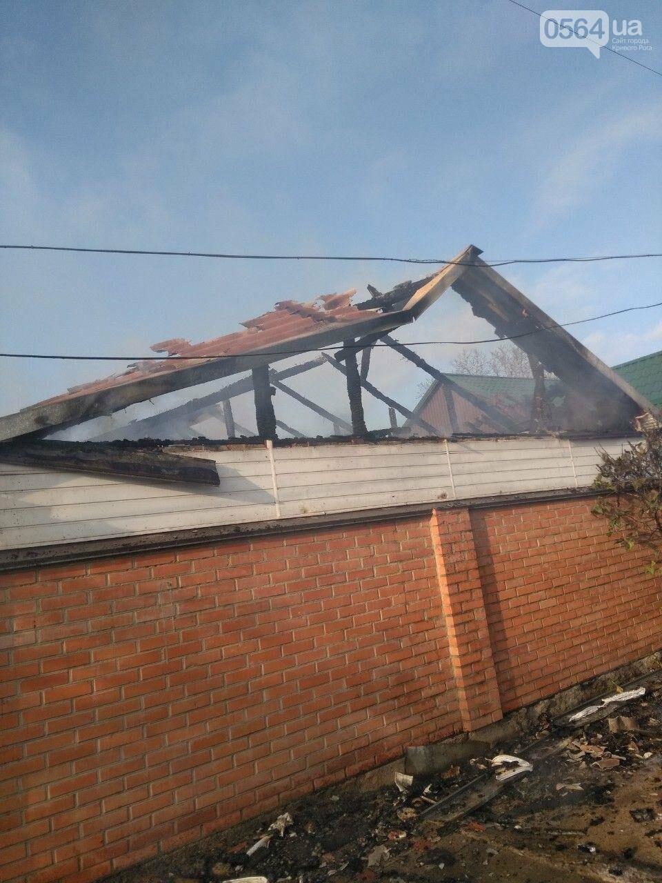 Машина, гараж, крыша летней кухни сгорели в результате пожара в Кривом Роге, - ФОТО  , фото-5