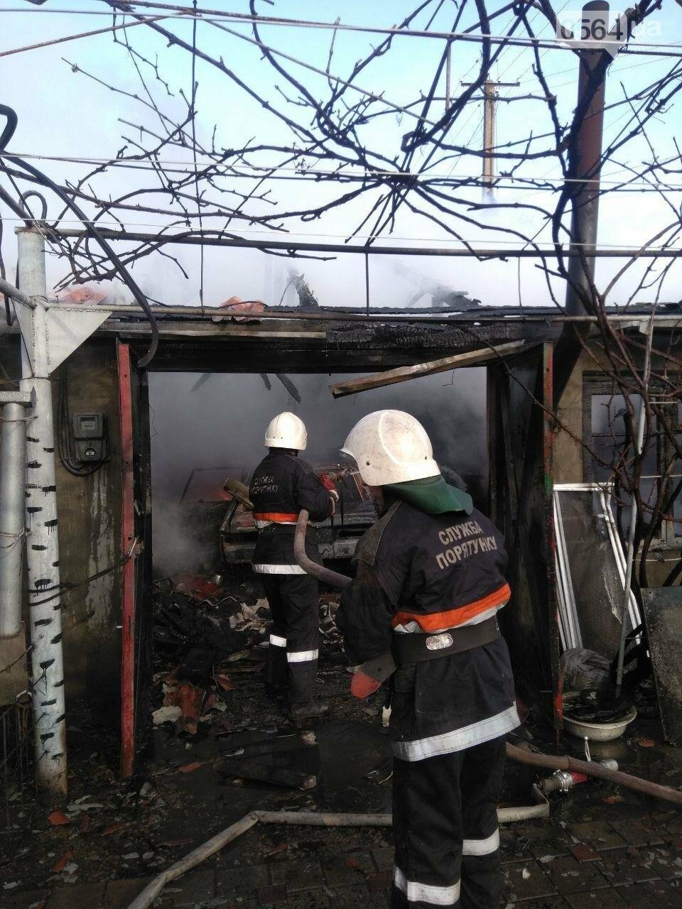 Машина, гараж, крыша летней кухни сгорели в результате пожара в Кривом Роге, - ФОТО  , фото-4