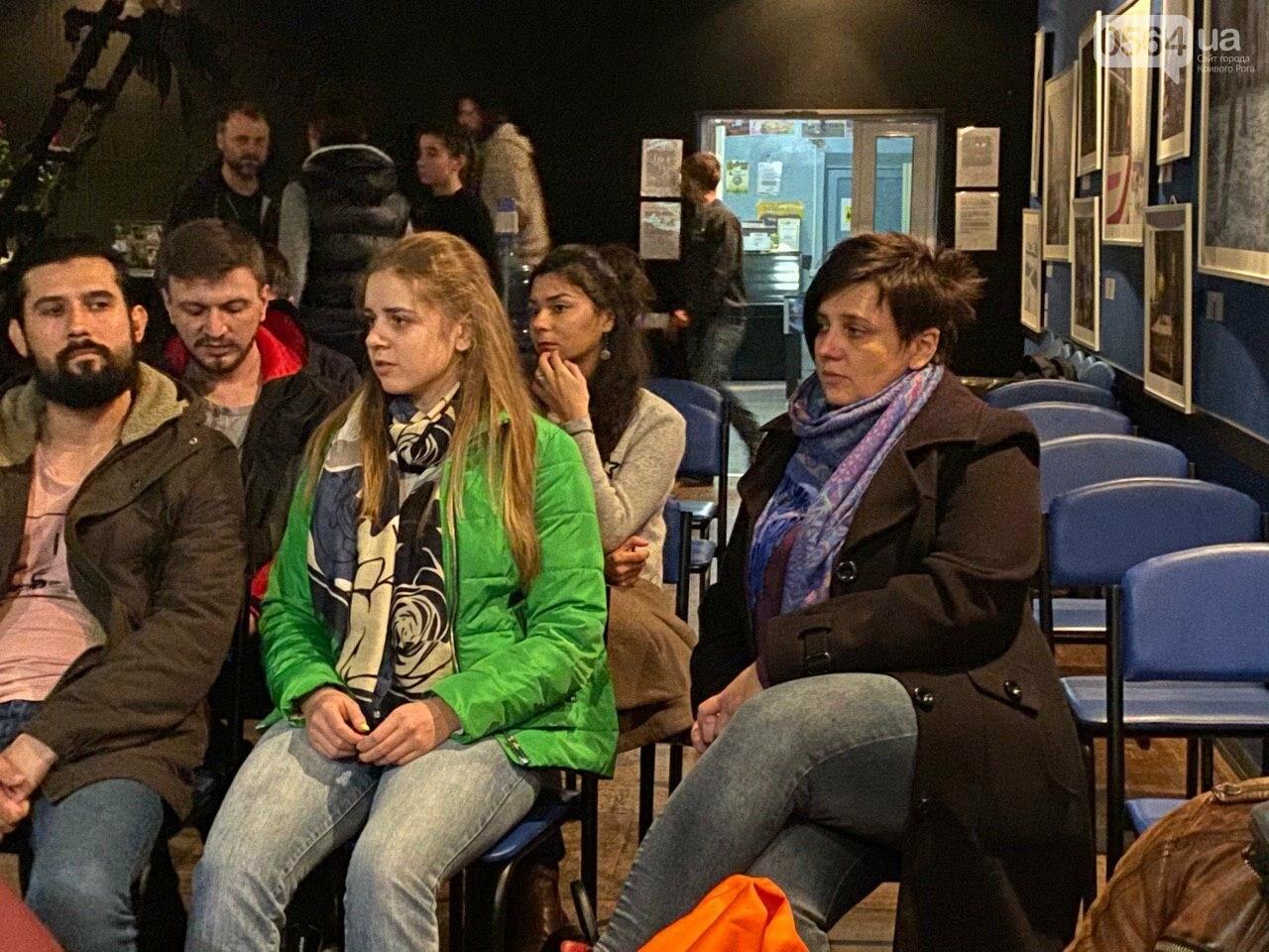 Криворожане слушали блюз на губной гармошке в исполнении своего земляка, - ФОТО, ВИДЕО , фото-3