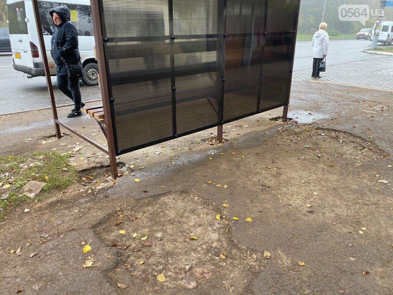 В Кривом Роге предприниматель помогла благоустроить остановку общественного транспорта, - ФОТО, фото-8