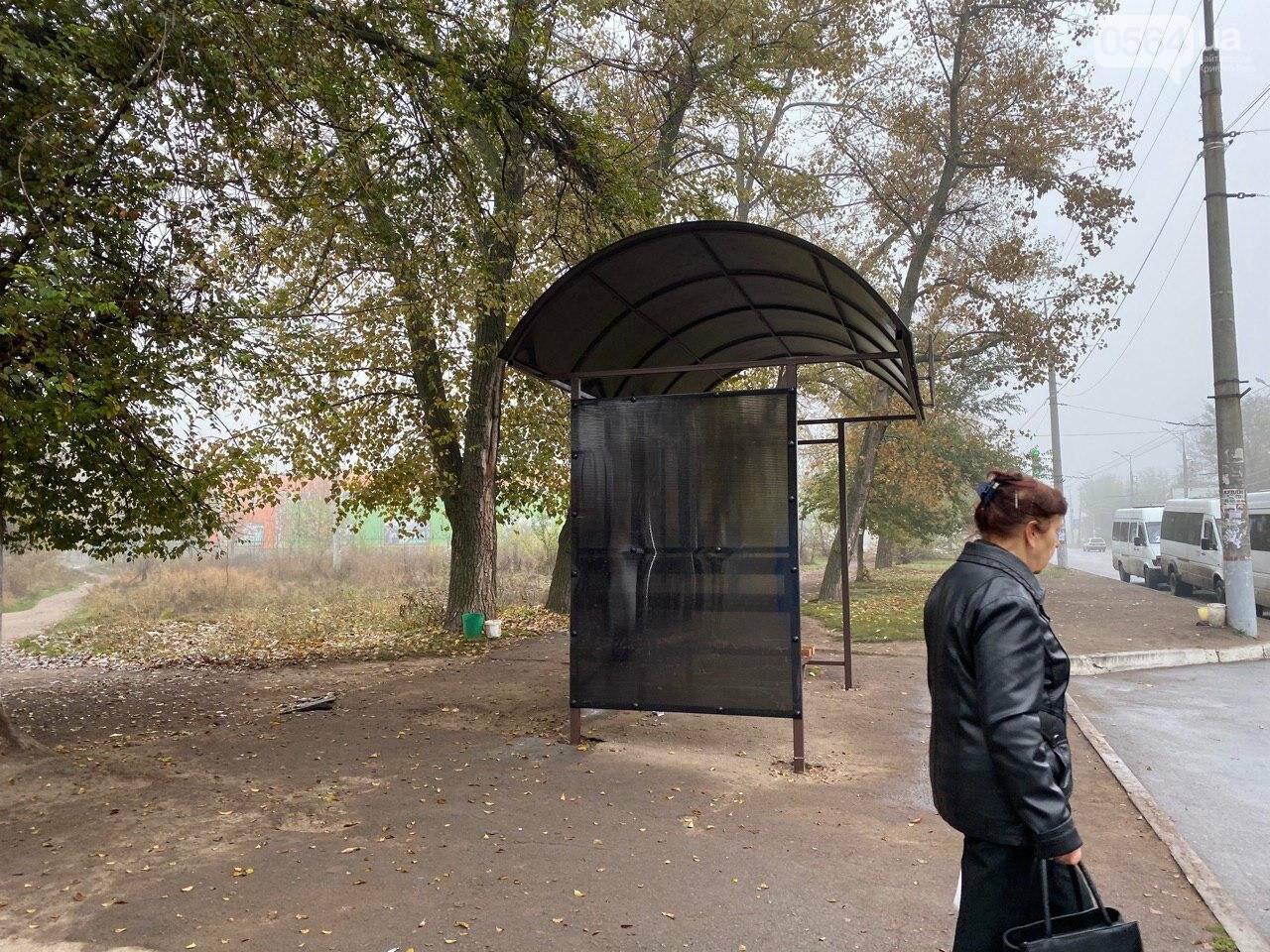 В Кривом Роге предприниматель помогла благоустроить остановку общественного транспорта, - ФОТО, фото-3