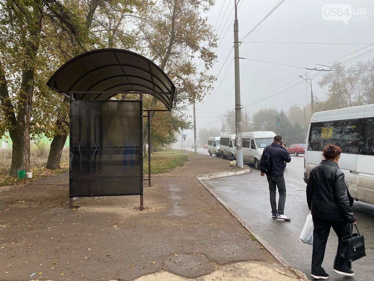 В Кривом Роге предприниматель помогла благоустроить остановку общественного транспорта, - ФОТО, фото-2