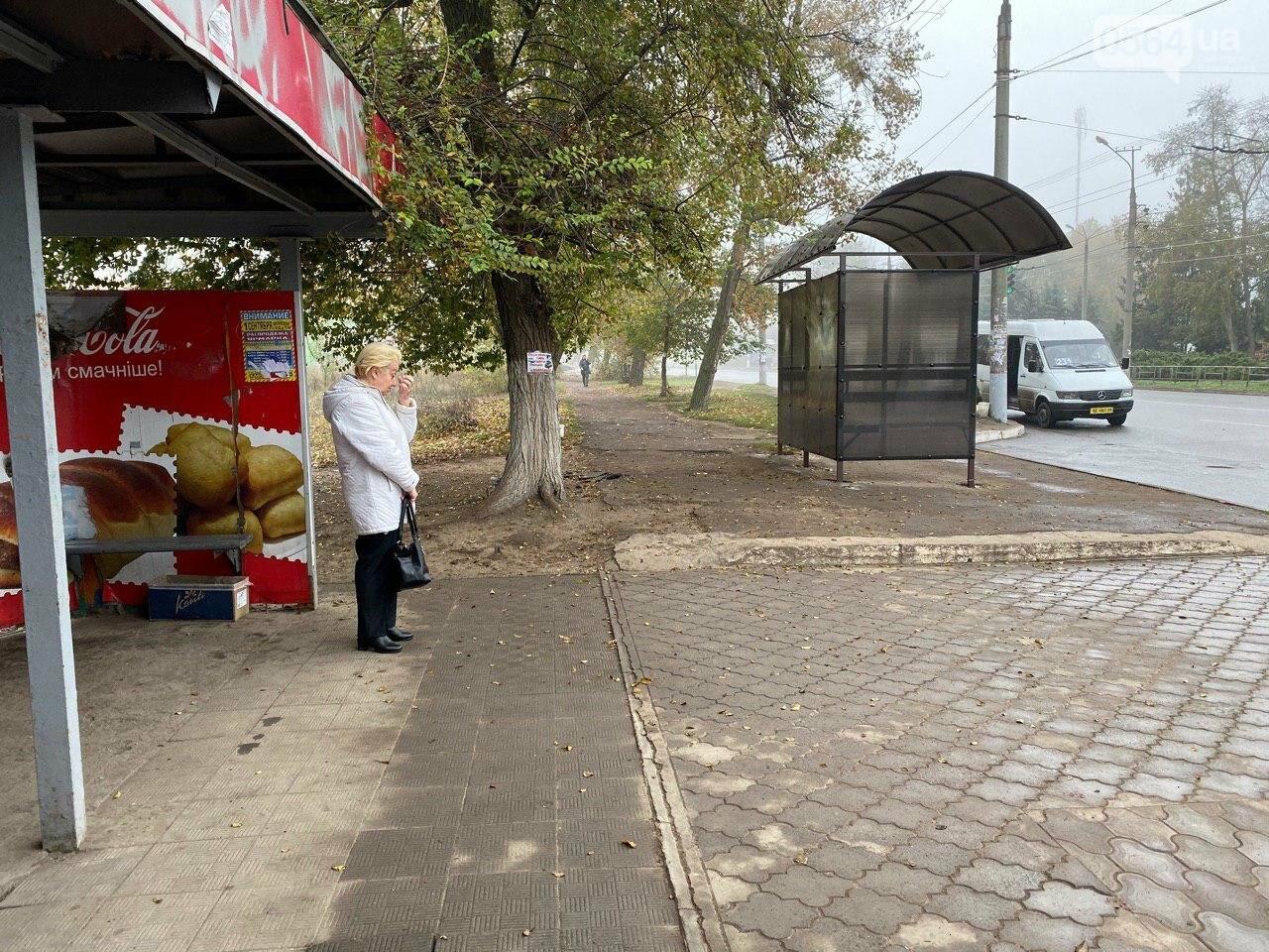 В Кривом Роге предприниматель помогла благоустроить остановку общественного транспорта, - ФОТО, фото-1