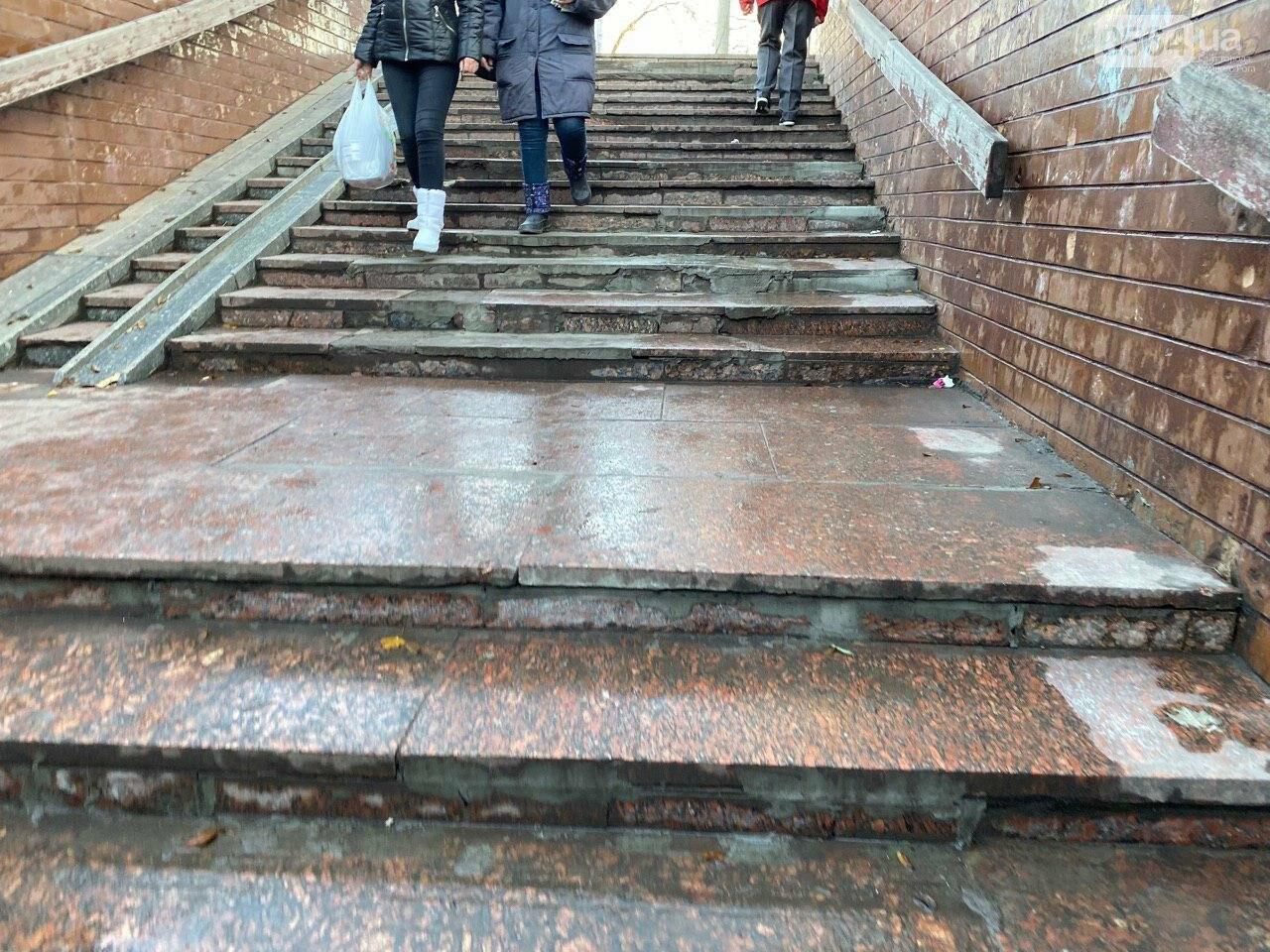 Как выглядит после ремонта переход в центре Кривого Рога, - ФОТО , фото-35