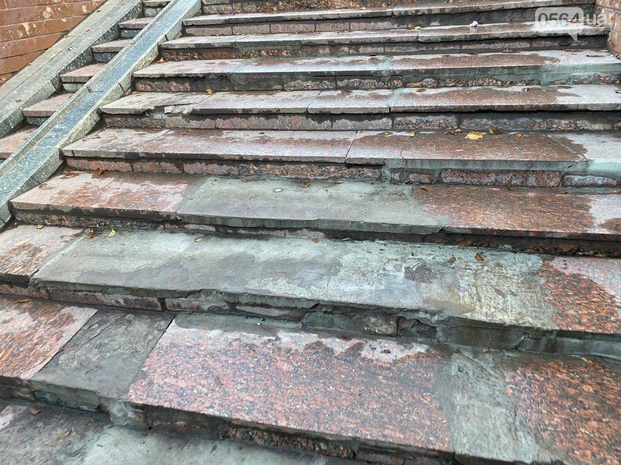 Как выглядит после ремонта переход в центре Кривого Рога, - ФОТО , фото-33