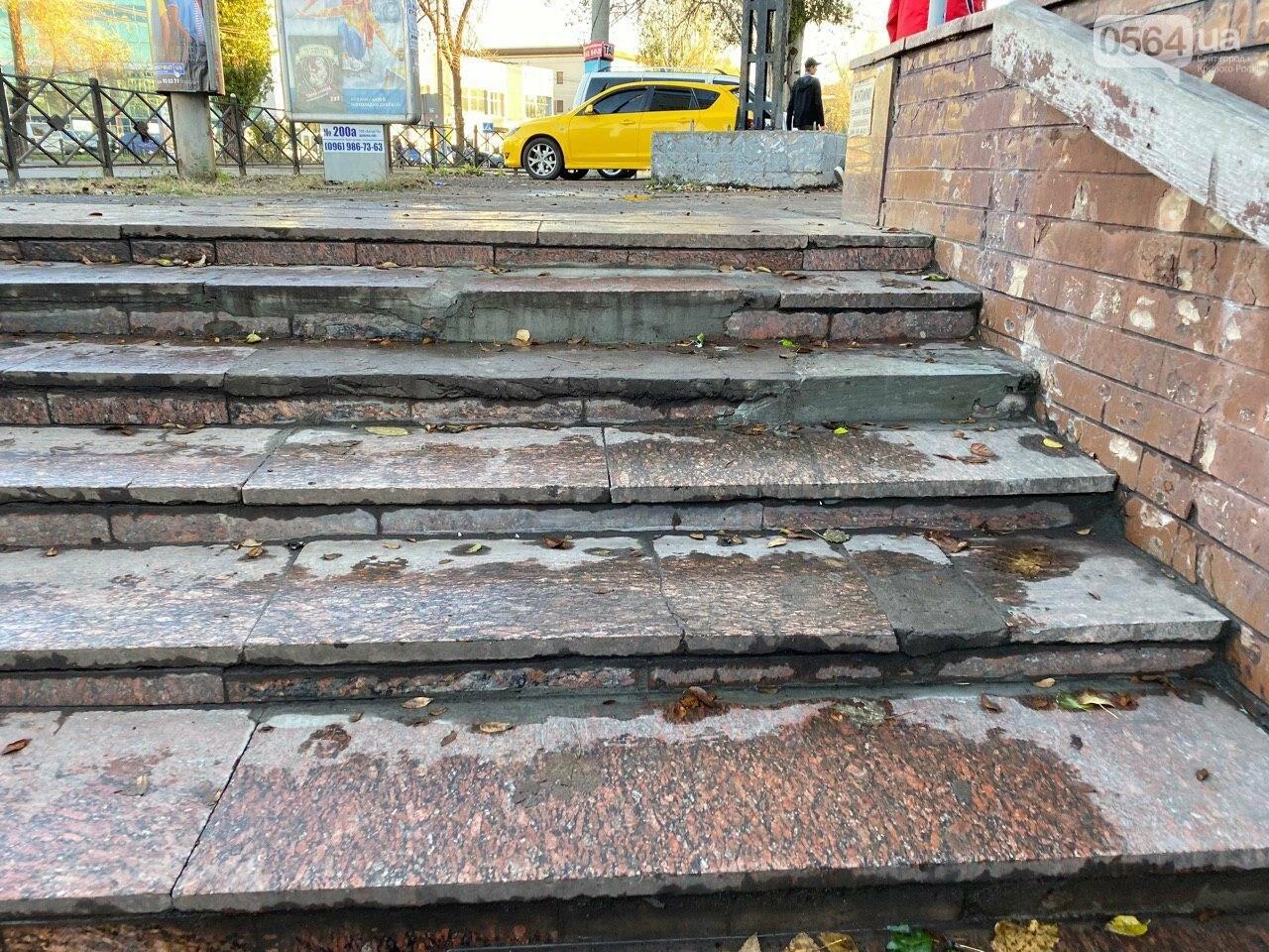 Как выглядит после ремонта переход в центре Кривого Рога, - ФОТО , фото-31