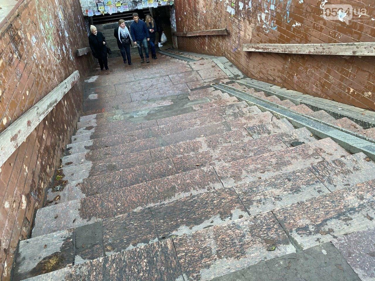 Как выглядит после ремонта переход в центре Кривого Рога, - ФОТО , фото-29