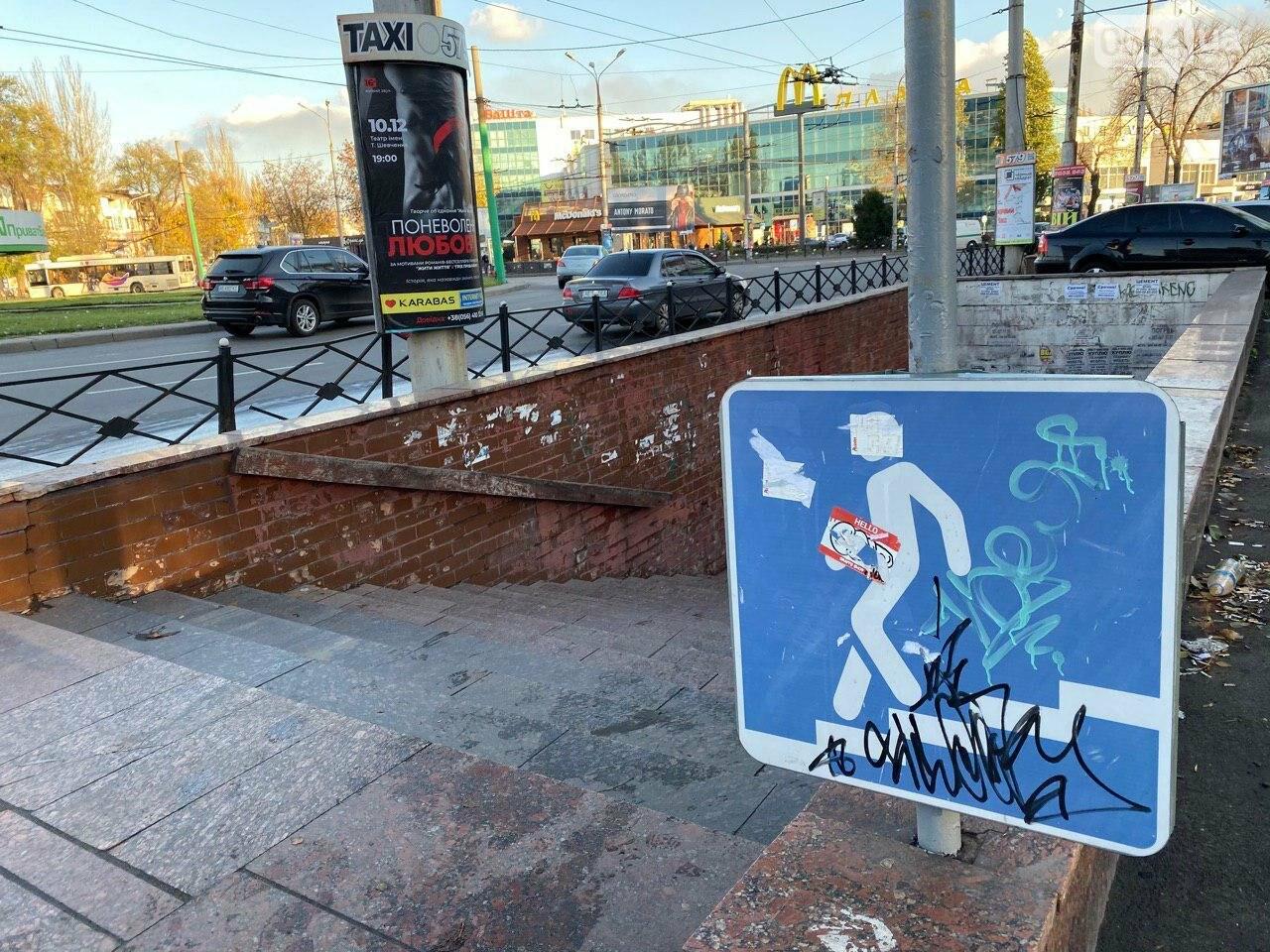 Как выглядит после ремонта переход в центре Кривого Рога, - ФОТО , фото-28