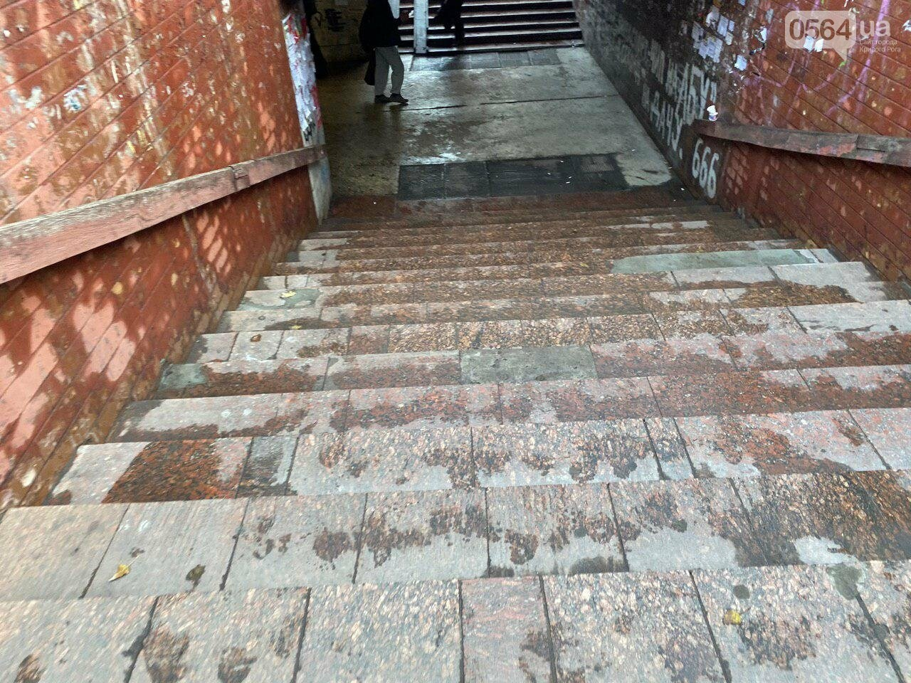 Как выглядит после ремонта переход в центре Кривого Рога, - ФОТО , фото-25
